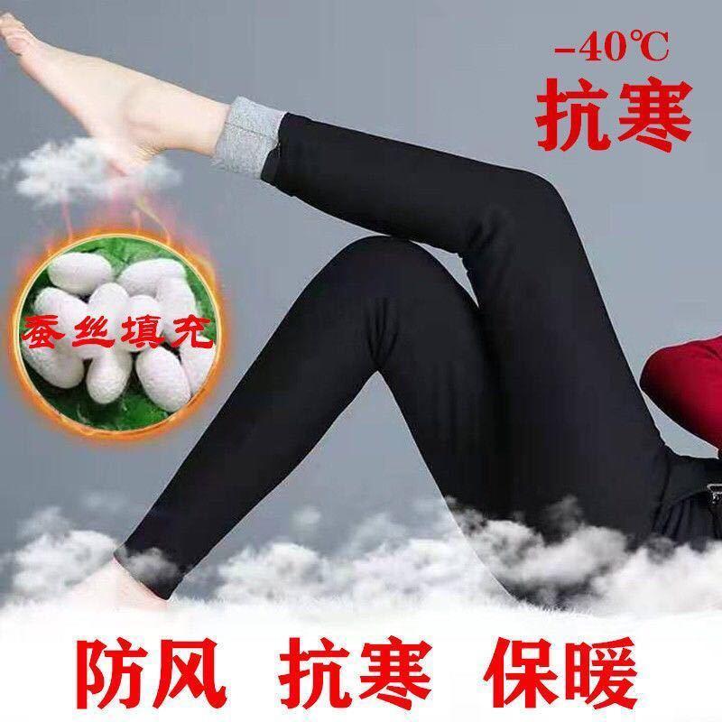 【拒绝臃肿】保暖裤棉裤女蚕丝裤加绒加厚打底裤修身显瘦外穿裤女