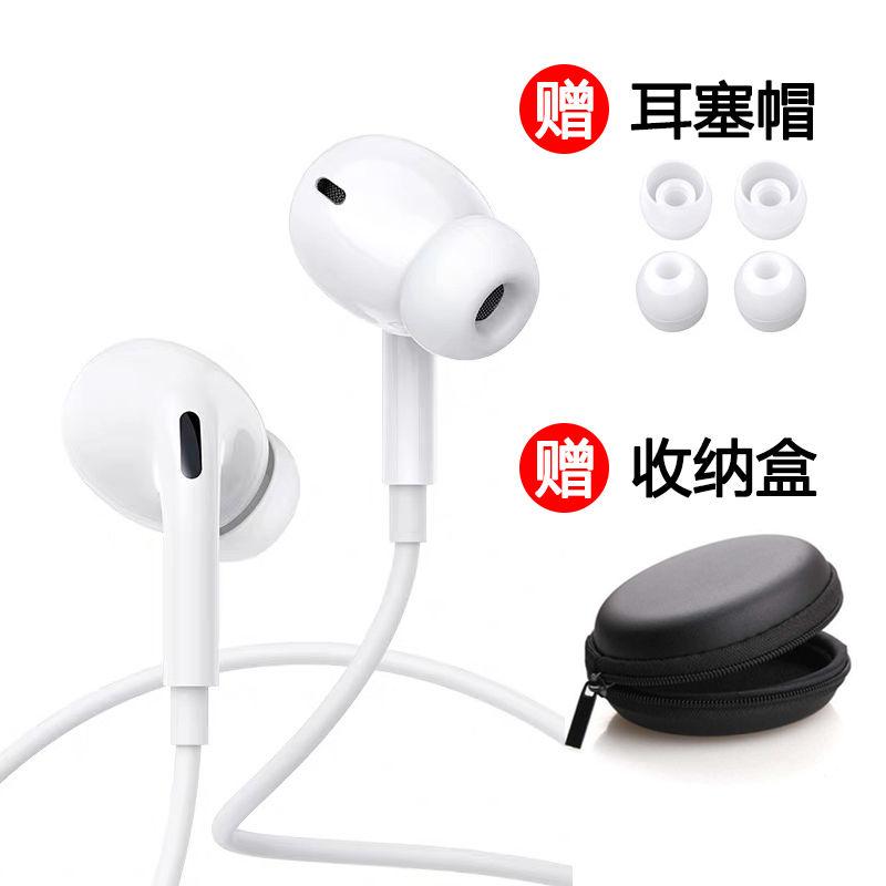 OPPO耳机vivo华为通用苹果6sp小米入耳式高音质耳塞k歌耳麦耳机线