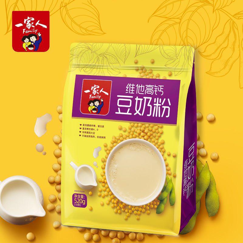 一家人豆奶粉维他高钙豆奶粉520g营养早餐代餐粉豆浆速溶袋装豆奶