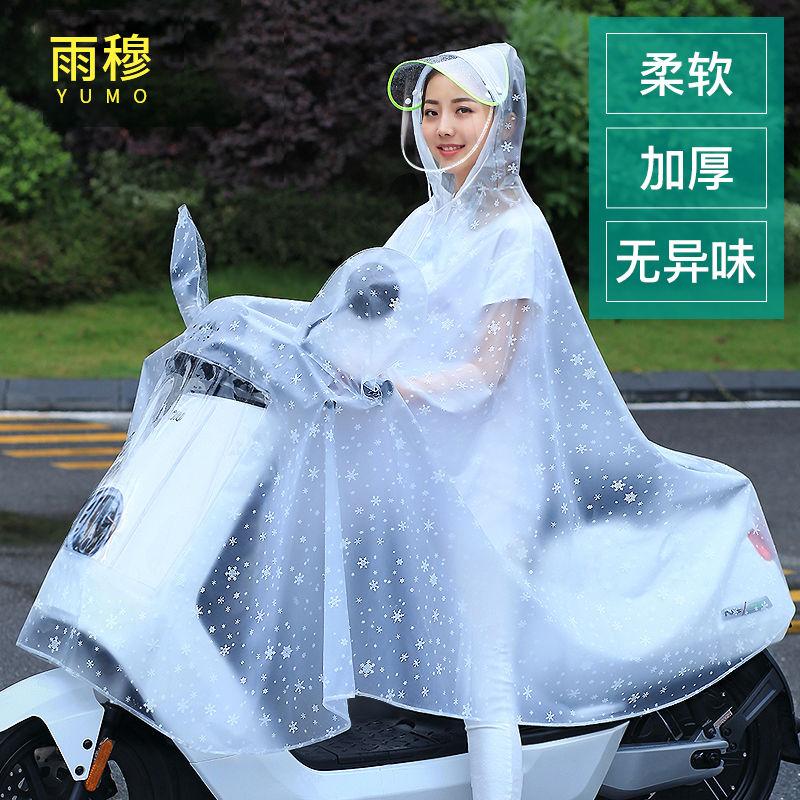 雨衣电动车单双人雨衣男女成人摩托电瓶车雨披加大加厚防暴雨衣服