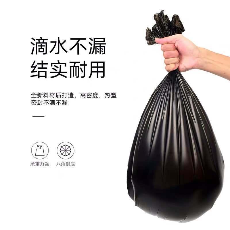 垃圾袋家用加厚批发平口点断式黑色厨房酒店中小号一次性塑料袋子