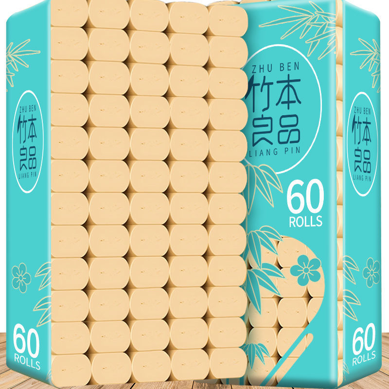 【6斤50卷送毛巾】50卷/12卷竹浆本色卫生纸卷纸批发家用卷筒纸巾