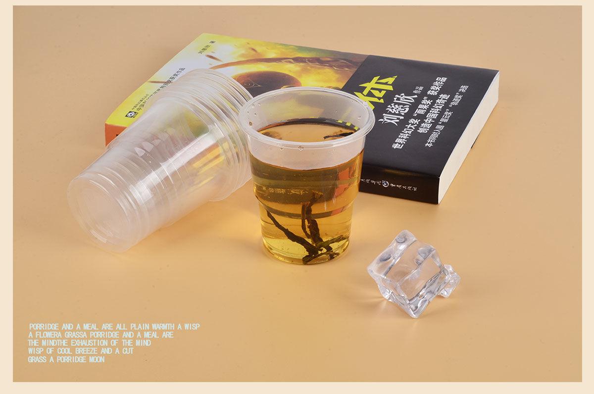 一次性杯子塑料杯透明加厚航空杯家用喝水茶杯饮料杯小号一箱批发ZZX