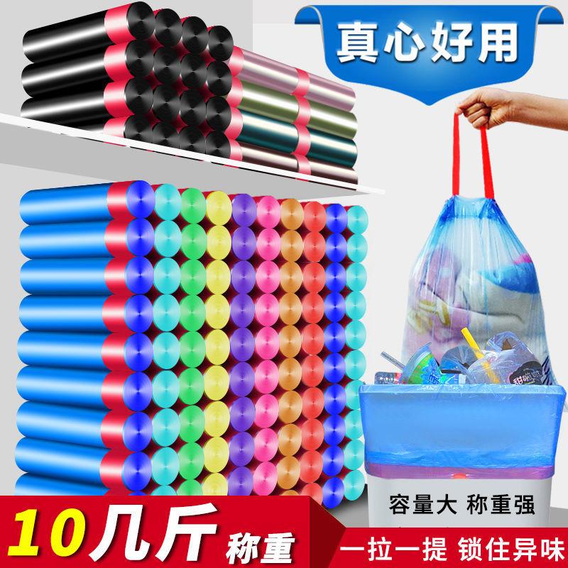 抽绳垃圾袋手提式加厚家用一次性黑色大号厨房穿绳式塑料袋子批发