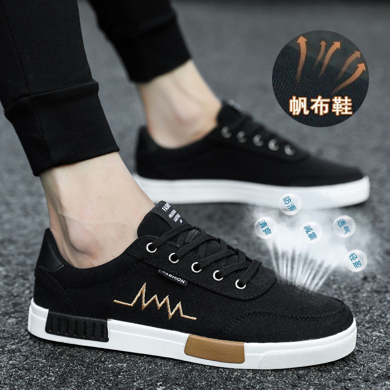 热卖新款2021夏季新款学生百搭帆布鞋透气潮流男鞋子韩版运动低帮