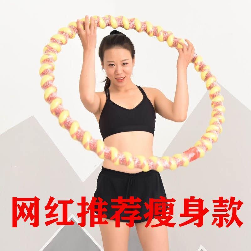 呼啦圈瘦腰女减肥圈收腹美腰健身加重减肥女士家用健身10斤呼啦圈