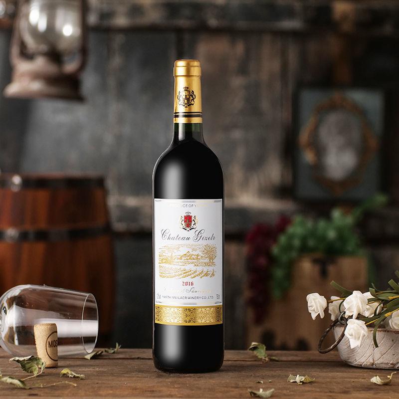 【干甜组合】正品赤霞珠干红葡萄酒红酒