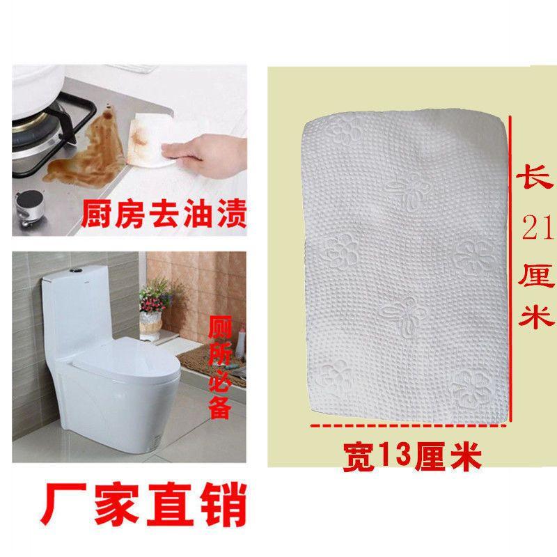 卫生纸厕所纸巾手纸宠物草纸印花刀切纸擦手纸卫生间家用批发