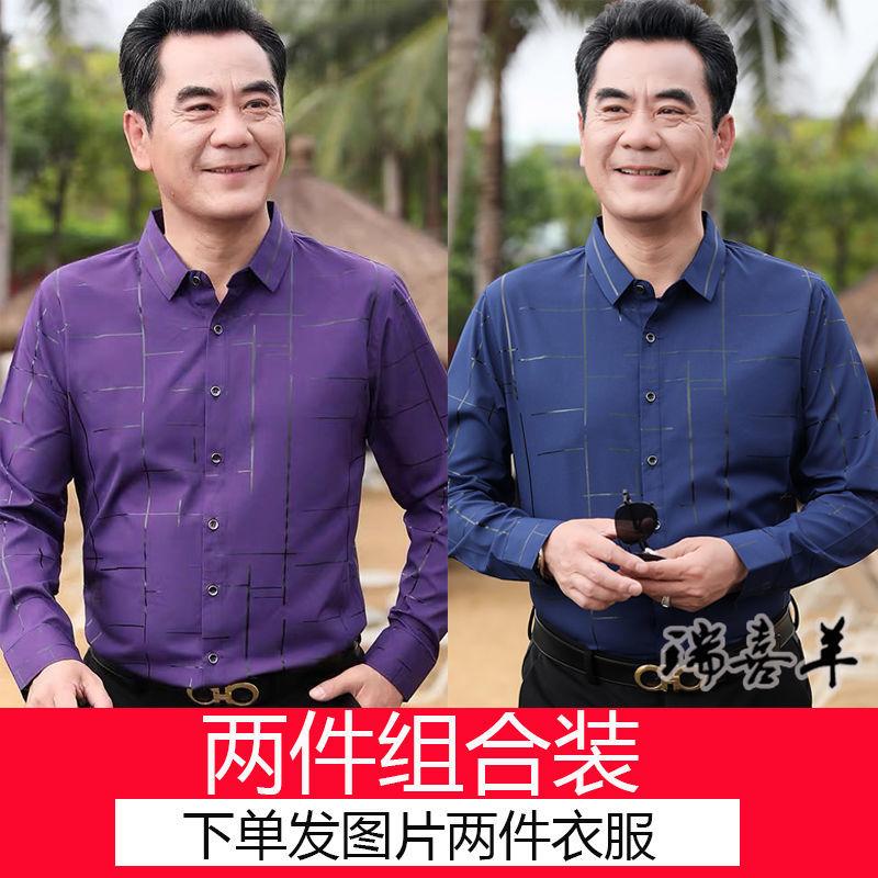 热卖新款爸爸衬衫男长袖中年男士春秋薄款衬衫中老年衬衣男免烫夏
