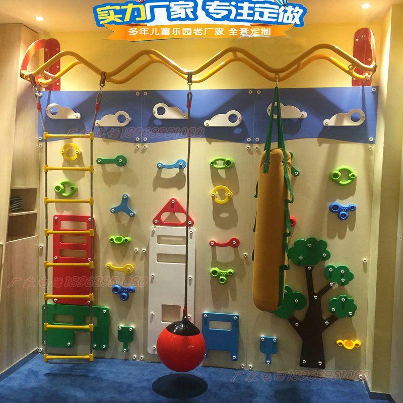 儿童房攀爬墙室内外幼儿园体能户外拓展淘气堡感统木质塑料攀岩墙