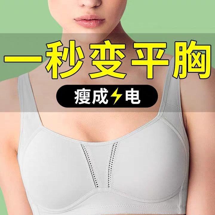 内衣女薄款大胸显小文胸罩运动超防震跑步聚拢夏无痕无钢圈背心式