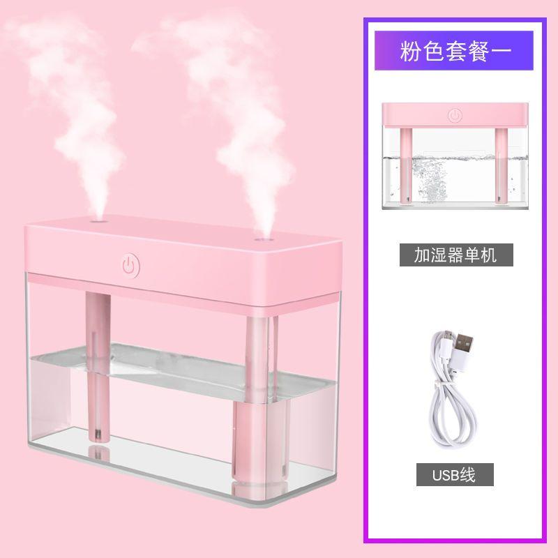 2021双喷头大喷雾加湿器家用夜灯香薰机静音空气加湿器卧室孕妇婴