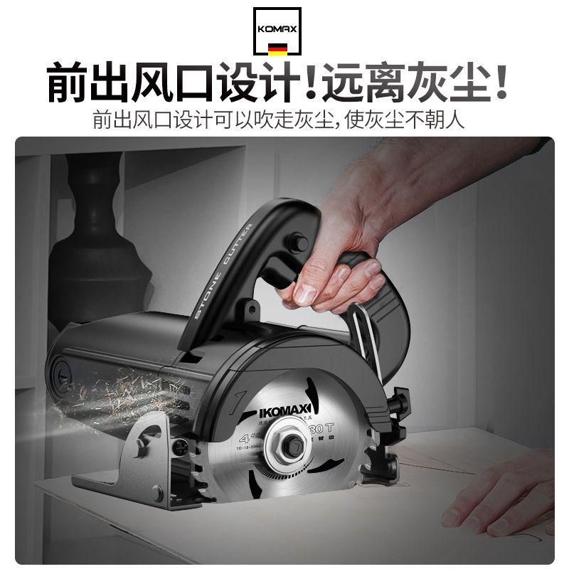 88812-科麦斯切割机家用多功能手提瓷砖木工石材金属开槽机大功率云石机-详情图
