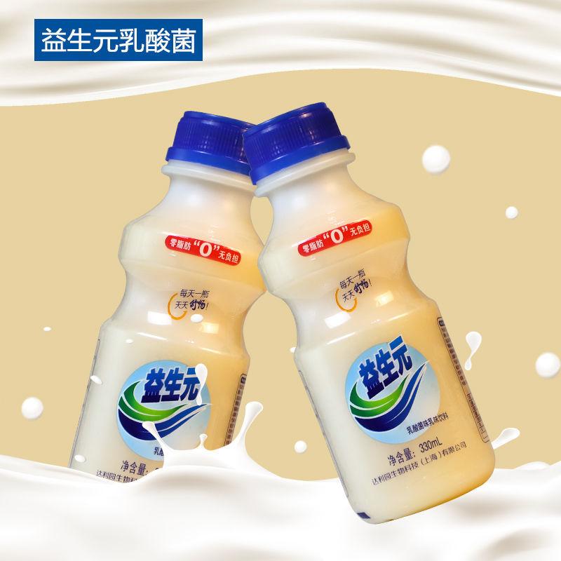 益生元乳酸菌7月31日产 新日期330ml*12瓶整箱装早晚餐奶酸奶饮品