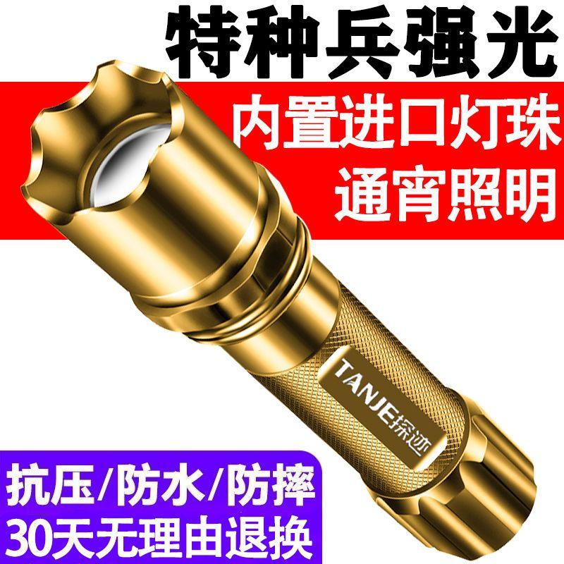 超亮强光可充电手电筒LED迷你袖珍小手电远射多功能家用长续航灯