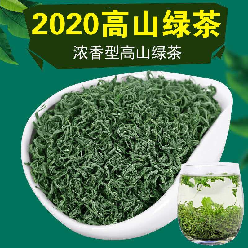 2021明前新茶叶特级碧螺春浓香型高山绿茶耐泡250g袋装浙江绿茶叶
