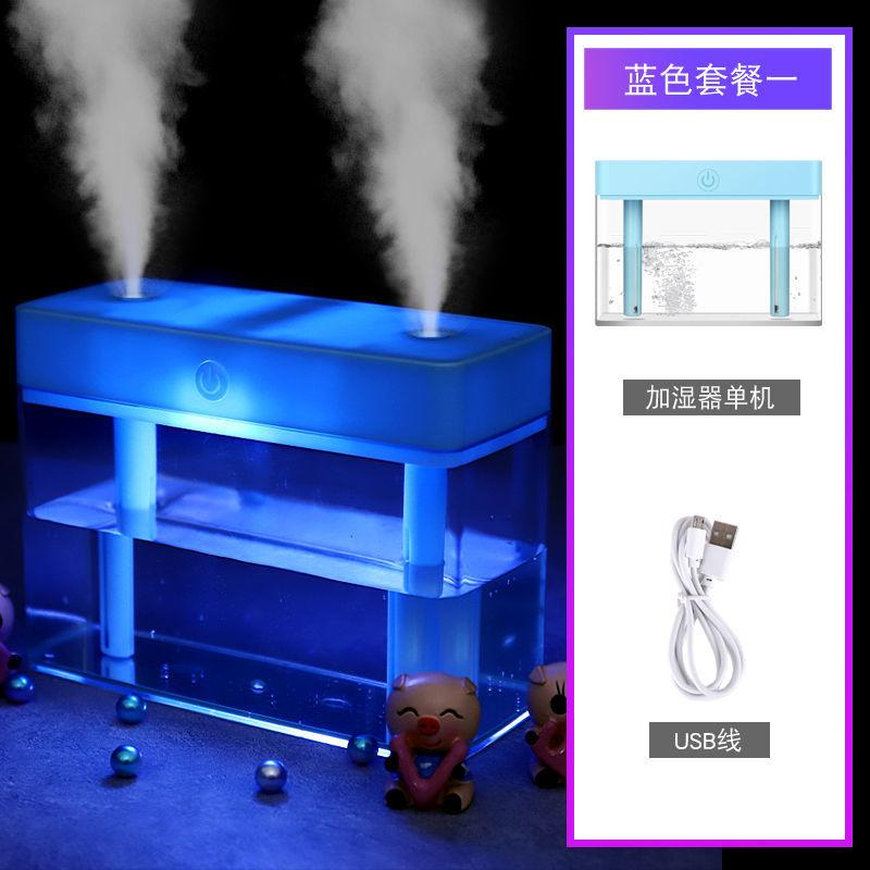 2021大喷雾卧室家用空气加湿器双喷头USB夜灯香薰机静音孕妇婴儿