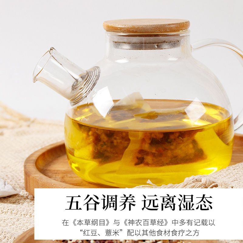 37825-红豆薏米茶祛湿茶体内除湿气重去湿气寒气排毒薏米仁芡实养生花茶-详情图