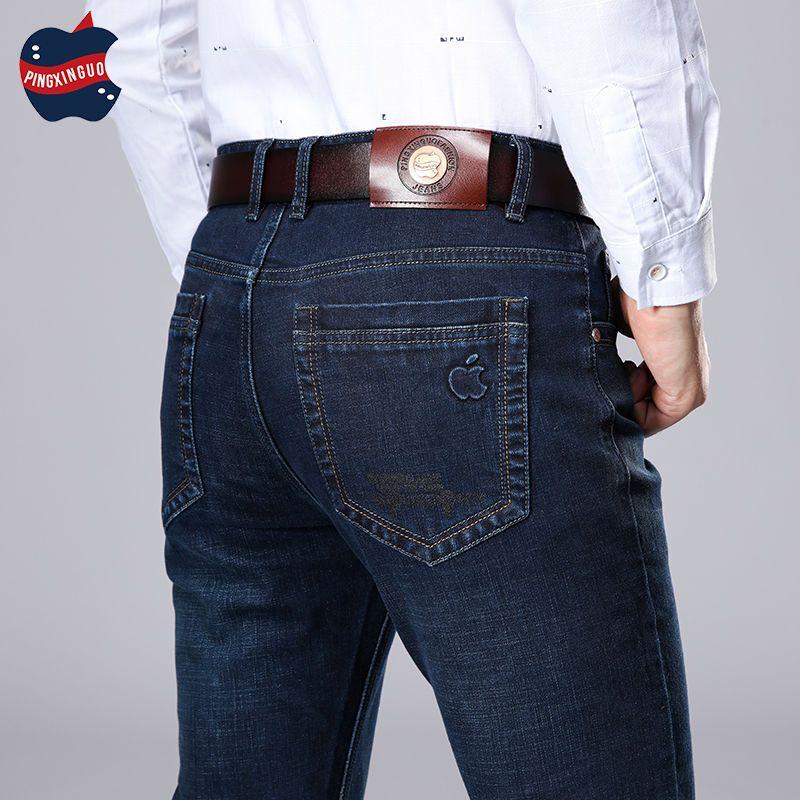 正品平果牛仔裤男士夏季薄款中年商务直筒宽松高腰弹力牛仔长裤