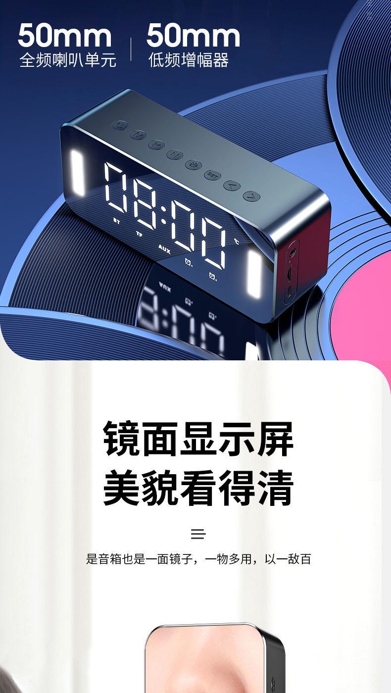 H8无线蓝牙音箱迷你低音炮手机插卡闹钟小音响钢炮语音收款播报器
