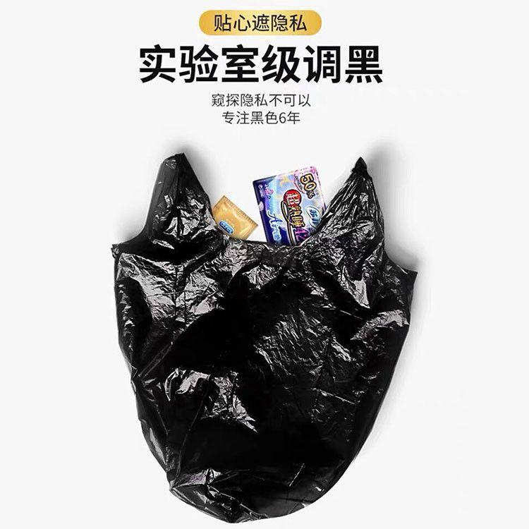 垃圾袋家用手提点断式加厚黑色彩色一次性背心大号塑料袋【小度百货】