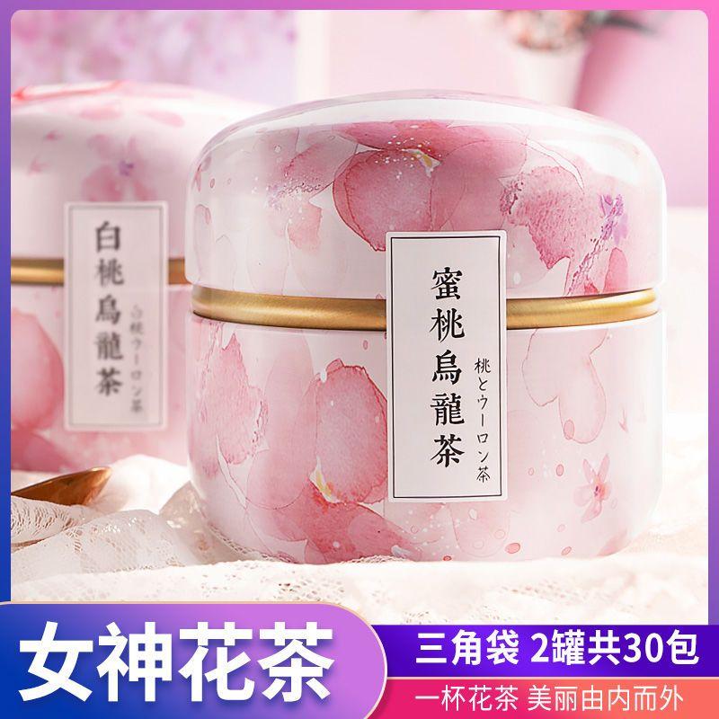 蜜桃乌龙茶包白桃乌龙茶日本水果茶罐装养生袋泡花茶组合茶包冷泡
