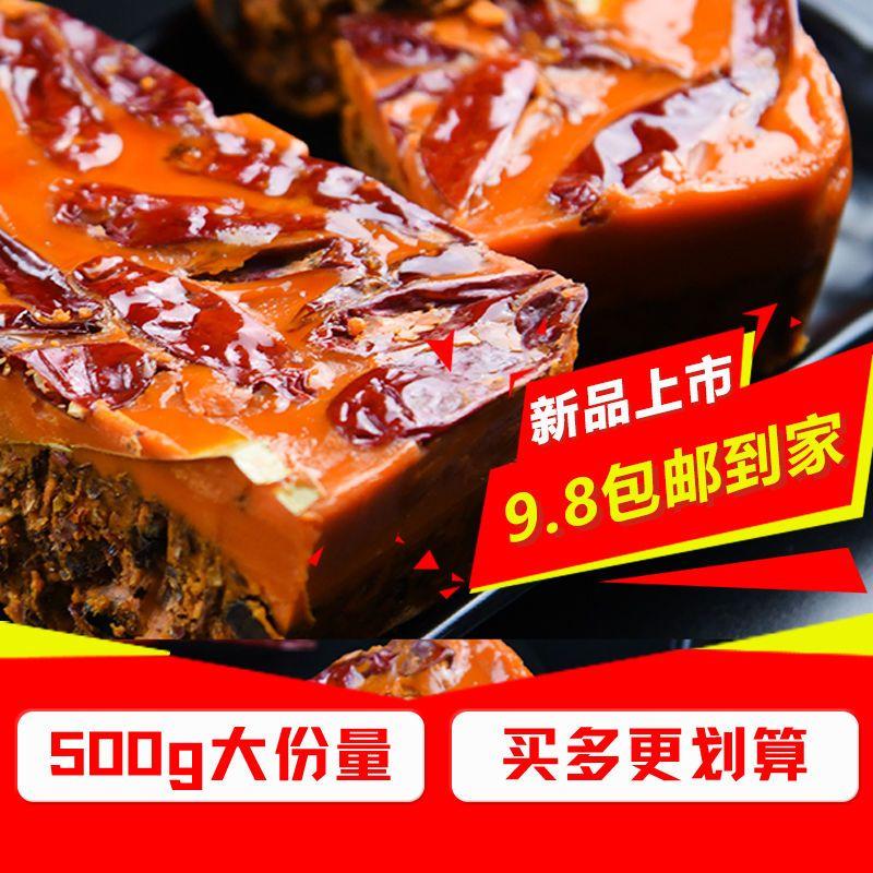 重庆牛油火锅底料正宗麻辣微辣500g川渝特产香锅冒菜串串调料批发