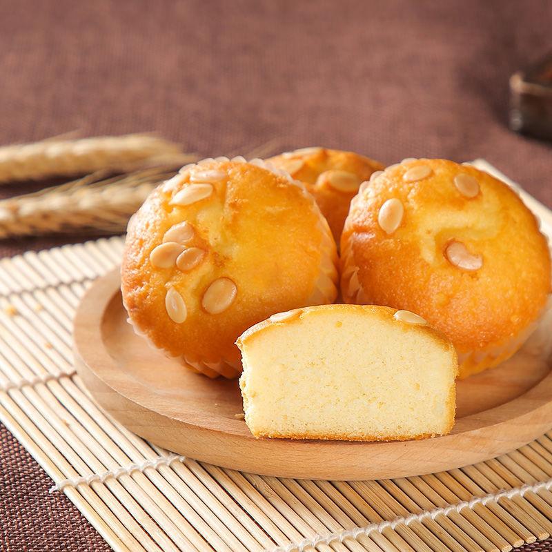 遂雅杯子纯蛋糕1斤-3斤整箱西式早餐面包糕点点心网红零食软蛋糕