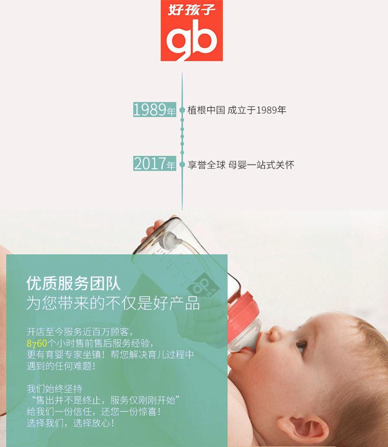 【好孩子橄榄玉米爽身粉盒装140g】新生婴儿痱子粉宝宝护肤带粉扑