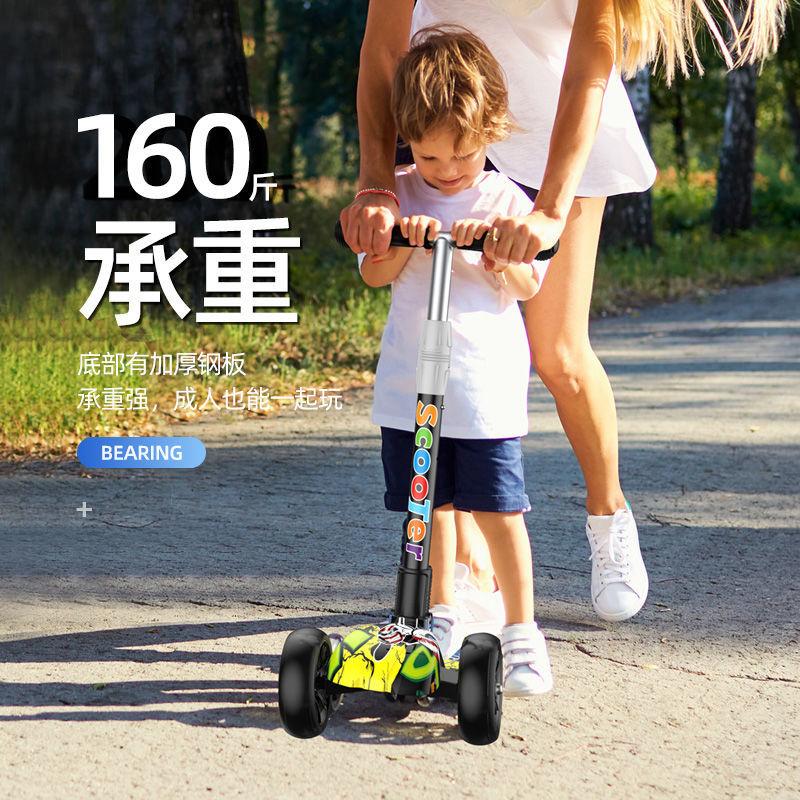 炫酷光效,160斤承重,折疊便攜:南北王 兒童滑板車