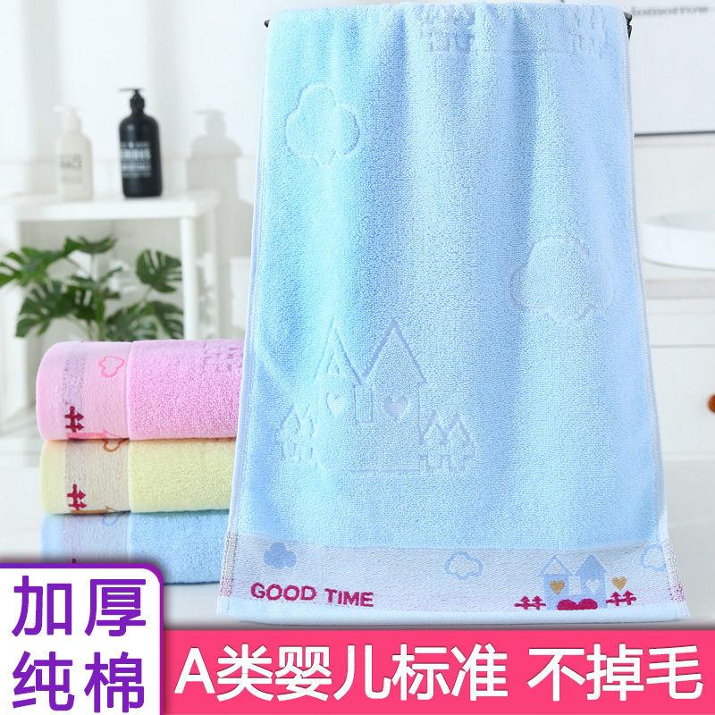 1-4条装纯棉毛巾儿童毛巾家用卡通可爱童巾宝宝洗面巾吸水小毛巾