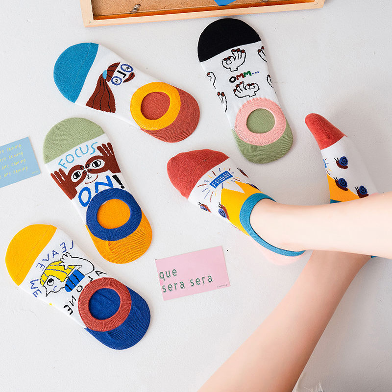 4双装袜子女船袜ins潮夏季薄款短款浅口韩版日系短袜春季韩国可爱