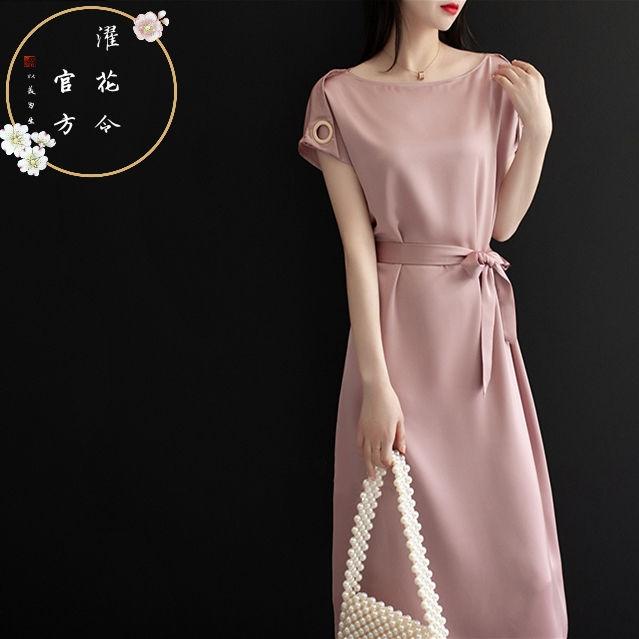 濯花令2020夏季一字领连衣裙复古收腰显瘦粉色名媛气质长裙子101