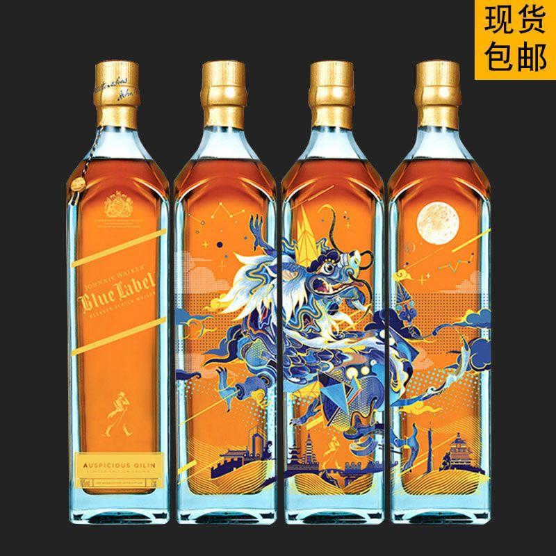 JohnnieWalker尊尼获加蓝牌祥瑞麒麟4瓶组合套装调配威士忌