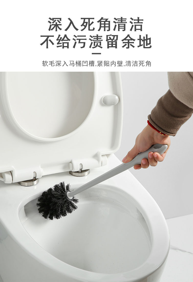马桶刷套装家用卫生间无死角厕所沥水清洁刷子免打孔挂墙式带底座