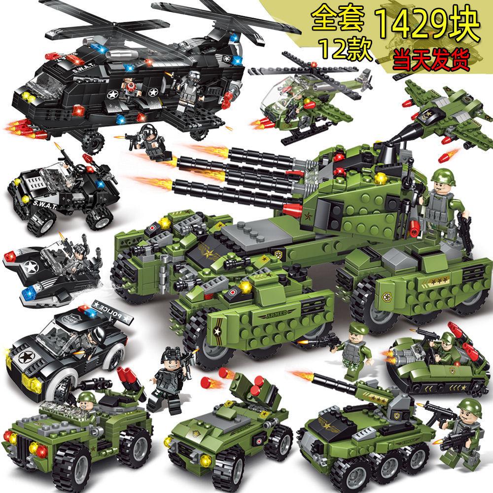 兼容乐高积木拼装益智玩具男孩7岁8坦克军事儿童益智玩具10岁乐高