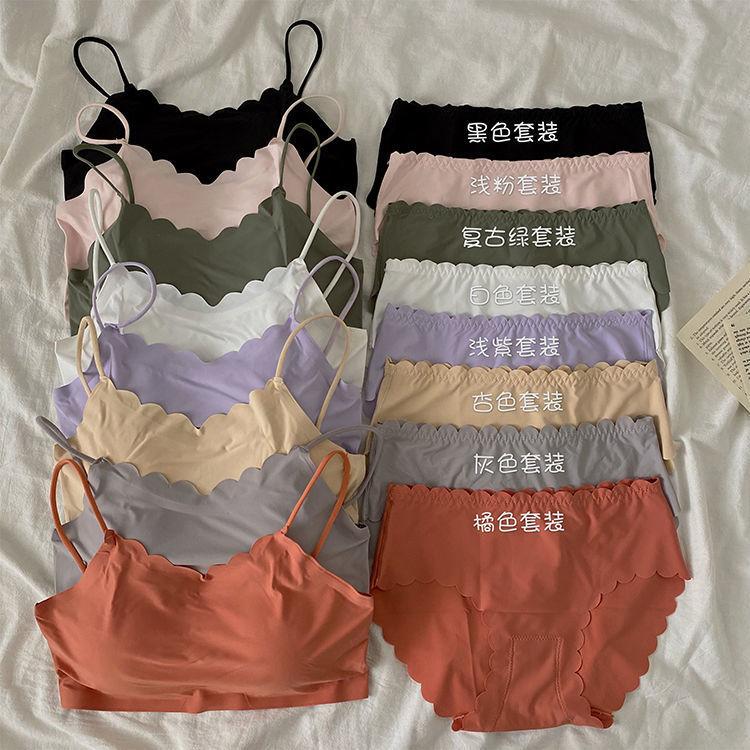 文胸套装女春2021新款少女花边纯色无痕小胸聚拢内衣+内裤两件套