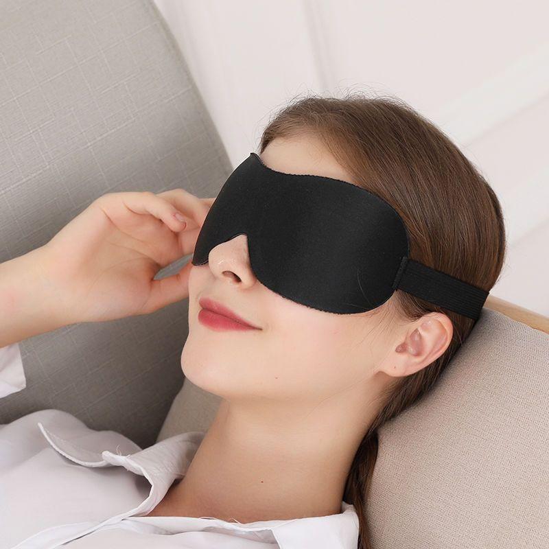 3D眼罩睡眠睡觉遮光透气护眼专业学生助眠午睡神器耳塞女男防疲劳