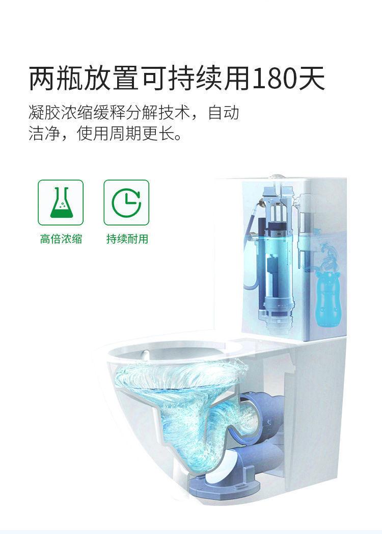 洁厕灵蓝泡泡洁厕宝马桶除臭神器去异味厕所卫生间清洁剂家用清香