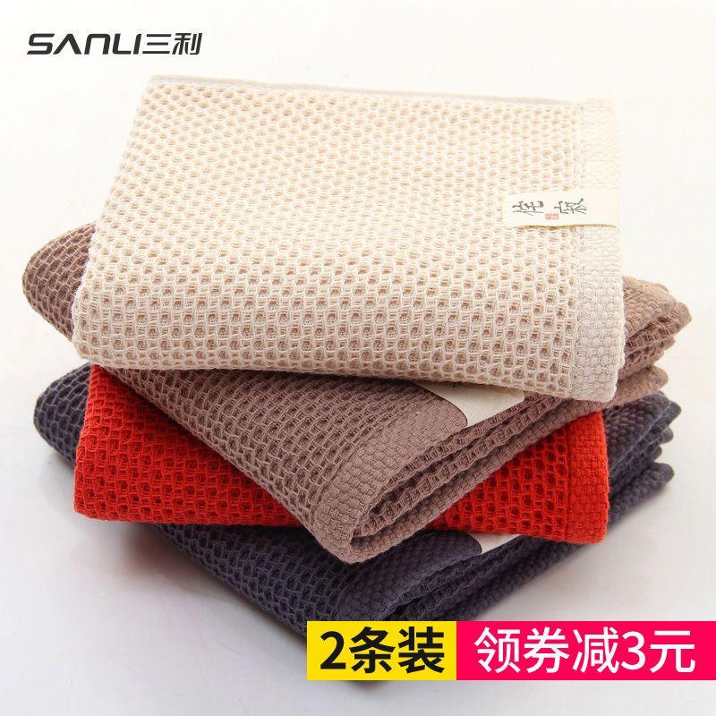 100%精梳棉,华夫格蜂巢吸水快干:2条 三利 纯棉家用洗脸毛巾