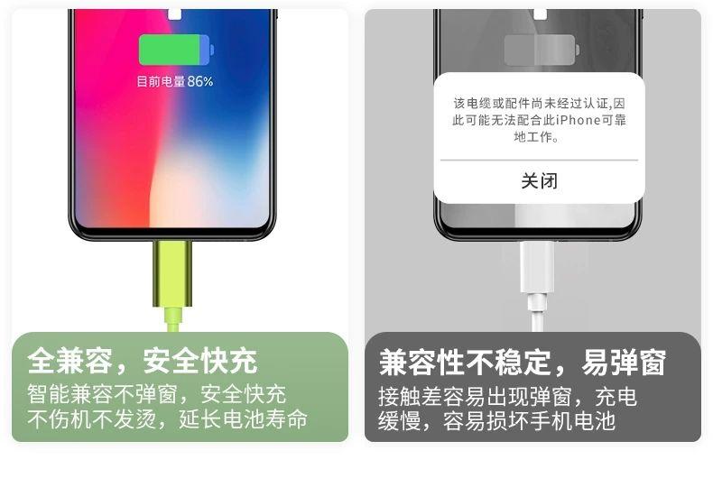 数据线三合一多功能充电器线伸缩一拖三车载华.为安卓苹果快充三头