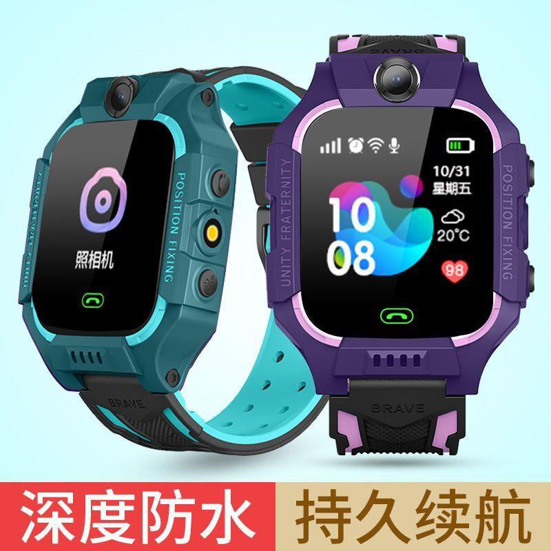 儿童电话手表学生防水定位微聊智能手表多功能天才男女小孩触摸屏