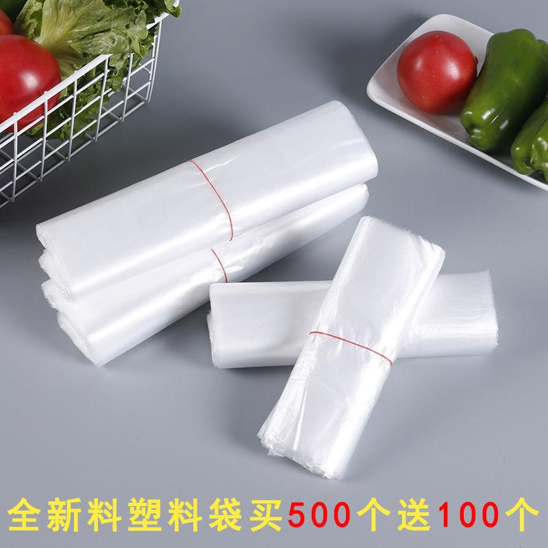 白色食品袋批发塑料袋一次性透明包装袋外卖打包袋方便袋背心袋子