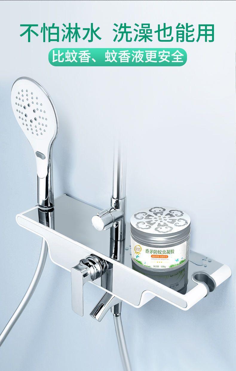 植物香茅草驱蚊神器蚊香液升级版家用室内防蚊虫凝胶婴儿孕妇防臭