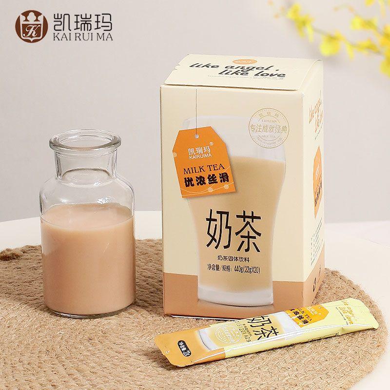 凯瑞玛阿萨姆速溶奶茶20杯奶茶粉原料批发原味袋装冲泡饮品