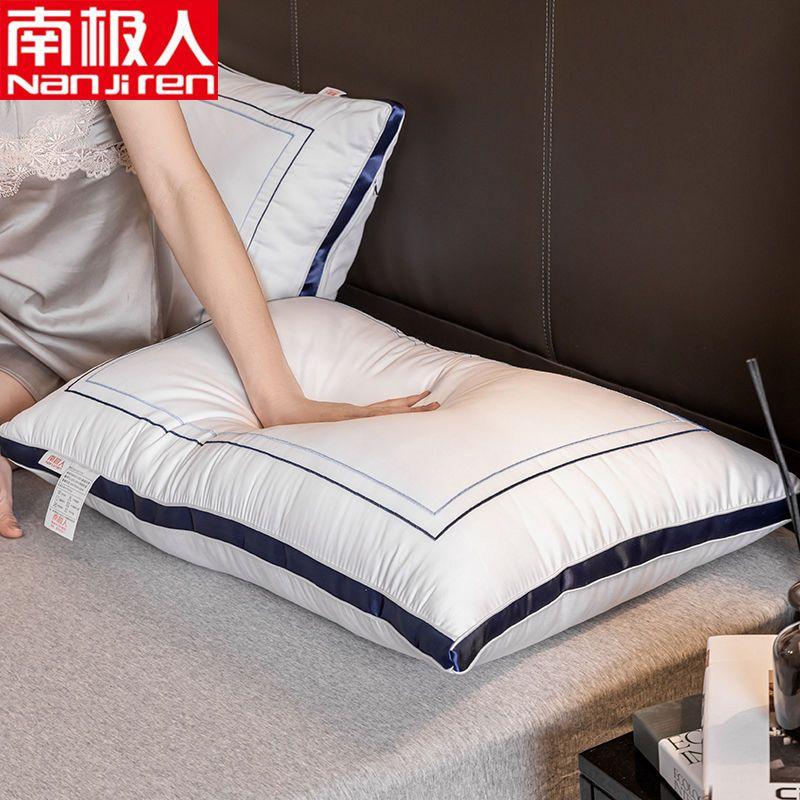 单个400克重以上,人体工学承托:南极人 双边绗缝枕芯
