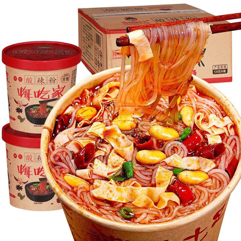 130-158克吃惑嗨吃家酸辣粉整箱桶装红薯粉丝速食代餐方便面泡面