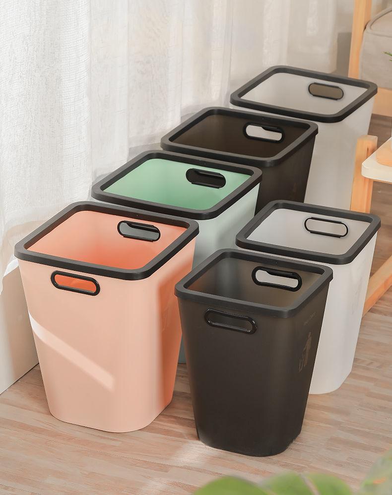 垃圾桶家用无盖中大号客厅卫生间卧室厨房方形塑料压圈