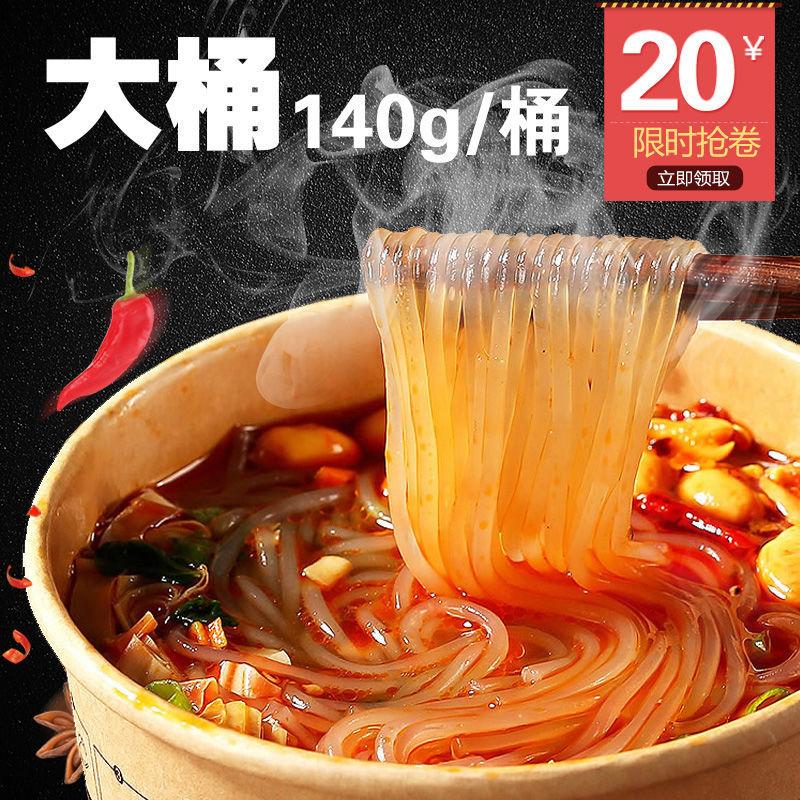 嗨吃家酸辣粉6桶整箱正品清真正宗重庆泡面方便面速食红薯粉丝