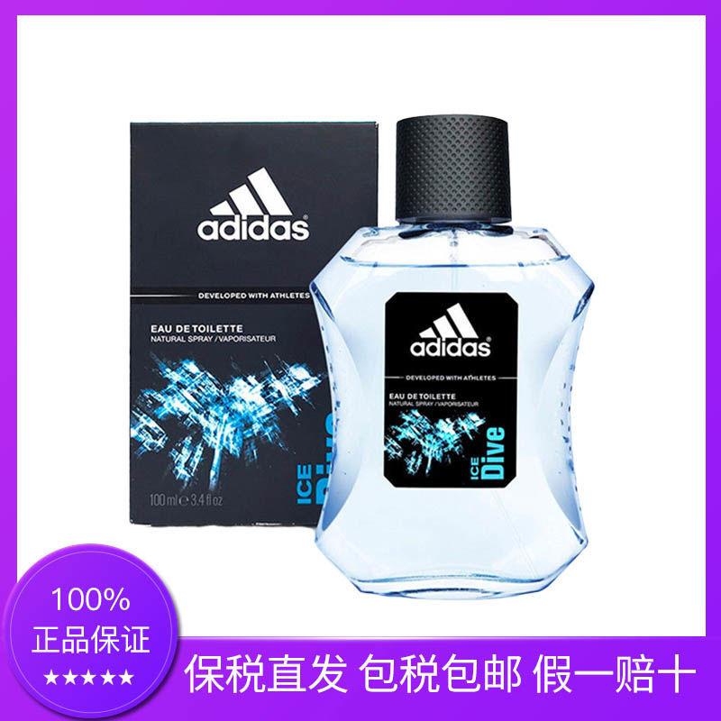 西班牙原产 Adidas 阿迪达斯 100ml 男士运动香水